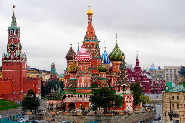 Imagen Rusia