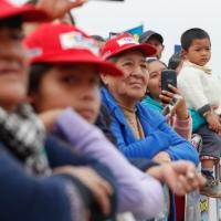 Mejoramiento de los servicios de agua y alcantarillado en Carabayllo y Huarochirí